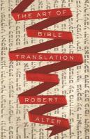 Art of Bible Translation